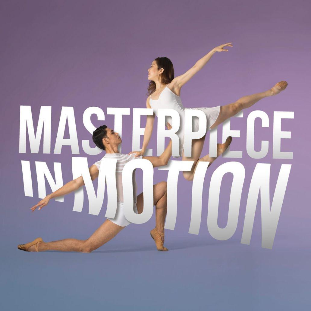 masterpiece in motion singapore dance theatre
